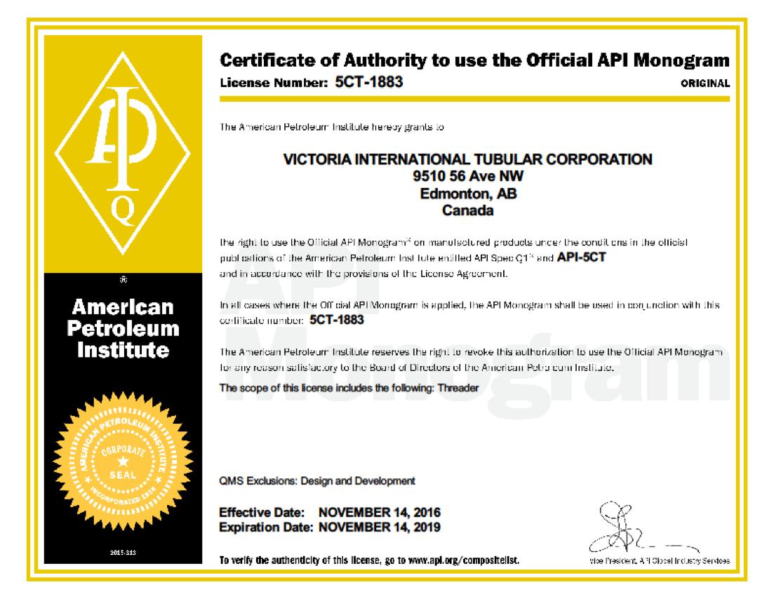 vit-certificate01