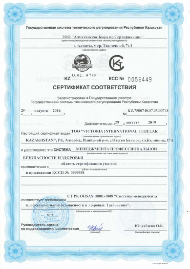 vit-certificate03