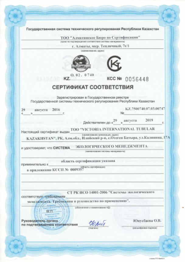 vit-certificate04