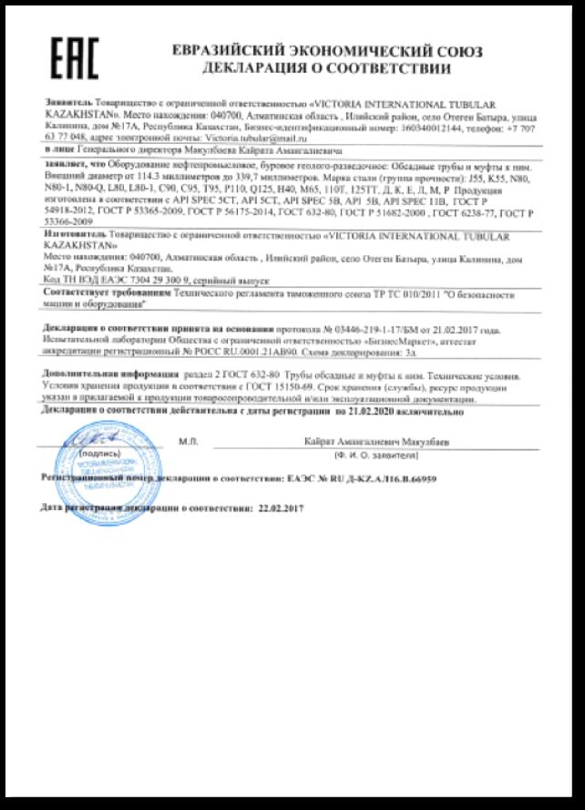 vit-certificate05