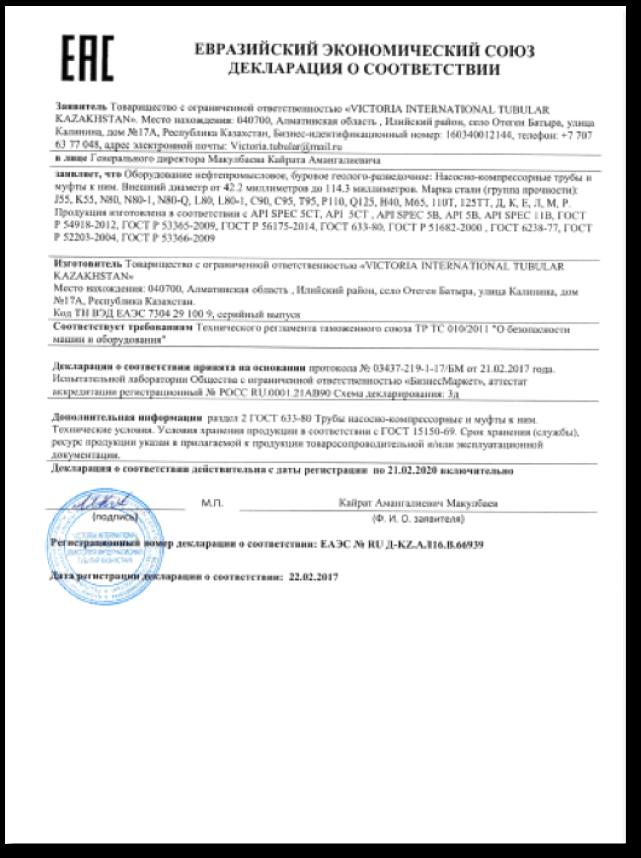 vit-certificate06